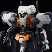 HG Gundam IBO 1/144 Enemy MS A