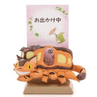 My Neighbor Totoro - Hello from Catbus Memo Holder