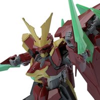HGBF 1/144 Gundam Build Fighters: Ninpulse Gundam