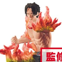 One Piece Abiliators: Portgas. D. Ace
