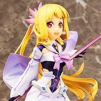 Yuki Yuna is a Hero Sonoko Nogi 1/8 Scale Figure
