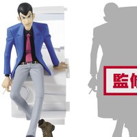 Lupin the Third Part 5 Creator x Creator Vol. 2: Lupin the Third