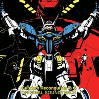 Gundam Reconguista in G Original Soundtrack
