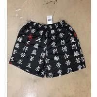 ACDC RAG Torii Shorts