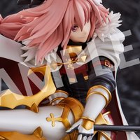 Fate/Apocrypha Rider of Black: The Great Holy Grail War 1/7 Scale Figure