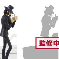 Lupin the Third Part 5 Creator x Creator Vol. 2: Daisuke Jigen