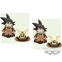 Dragon Ball May Doll Figure