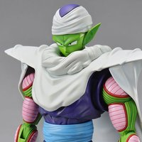 Figure-rise Standard Dragon Ball Z Piccolo