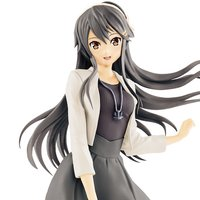 EXQ Figure Kantai Collection -KanColle- Haruna Shopping Mode