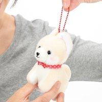 Mameshiba San Kyodai Dressed Up Dog Plush Collection (Ball Chain)