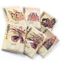 A Bride's Story 6-Volume Manga Set
