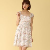 Honey Salon Vintage Tulip Dress