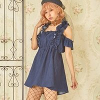 Swankiss Direct Frill Dress