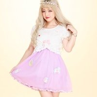 Swankiss Dream Baby Short Dress