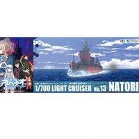 Arpeggio of Blue Steel: Ars Nova DC the Movie Fleet of Fog Light Cruiser Natori Plastic Model Kit