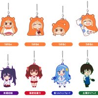 Nendoroid Plus Himouto! Umaru-chan Rubber Straps