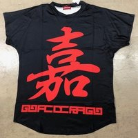 ACDC RAG Iwai Happiness T-Shirt