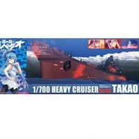 Arpeggio of Blue Steel Fleet of Fog Heavy Cruiser Takao Plastic Model Kit