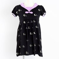 milklim Goodnight Dress