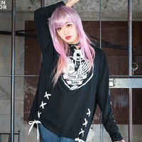 LISTEN FLAVOR Pray for Love Lace-Up Hooded Cutsew