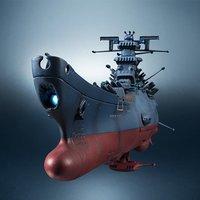 Kikan Taizen 1/2000 Scale Space Battleship Yamato 2202