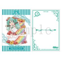Hatsune Miku Birthday 2018 Postcard