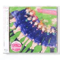 Love Live! The School Idol Movie Original Soundtrack
