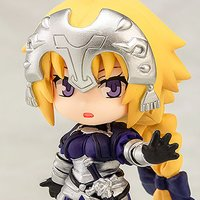 Toy's Works Collection Niitengo Premium Fate/Apocrypha Black Faction: Ruler