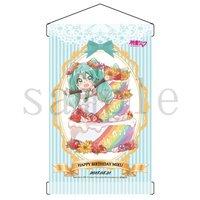 Hatsune Miku Birthday 2018 A4-Size Tapestry