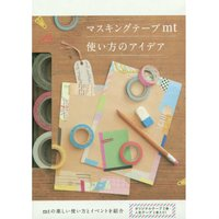 Ideas for How to Use Washi Tape