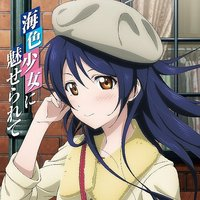 Umi Sonoda: Kaishoku Shoujo ni Miserarete | TV Anime Love Live! Solo Live! from μ's