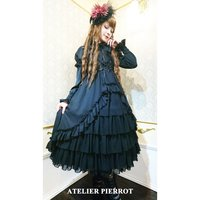 Atelier Pierrot Frilly Shirred Long Dress