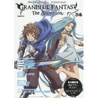 Granblue Fantasy: The Animation Pia