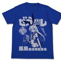 Kantai Collection -KanColle- Shimakaze Royal Blue T-Shirt