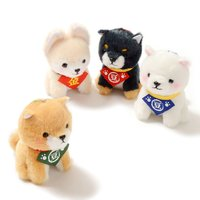 Mameshiba San Kyodai Omiseban Ver. 2 Dog Plush Collection (Ball Chain)