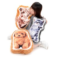 Real Animal Print Plush Collection Vol. 2
