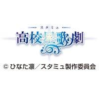 Star-Myu 2017 Calendar