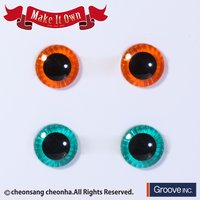Pullip Eye Chips - Orange & Teal