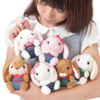 Pote Usa Loppy Denim Rabbit Plush Collection (Ball Chain)