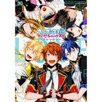 Uta no Prince-sama: Maji Love Legend Star Anthology