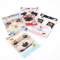 Pure Smile Dog & Cat Art Masks
