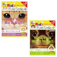 Pure Smile Cat & Dog Art Masks for Kids