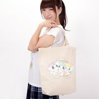 Peropero Sparkles Tote Bag