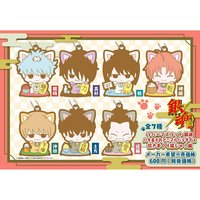 Gintama Princess of the Empress Hata & Animal Paradise with a Fortune Cat Rubber Mascot Box Set
