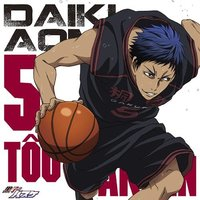 TV Anime Kuroko's Basketball Character Song Solo Series Vol. 9: Daiki Aomine
