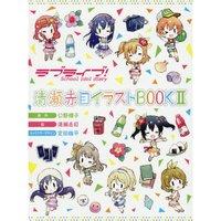 Love Live! School Idol Diary: Akame Kiyose Illustration Book 2