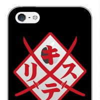 Ninja Slayer iPhone 5/5s Cover A