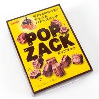 Pop Zack