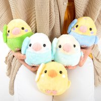 Kotori Tai Budgerigar Bird Plush Collection (Standard)