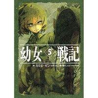 Saga of Tanya the Evil Vol. 5 (Light Novel)